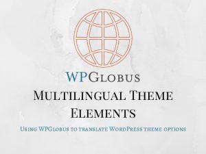 WPGlobus review